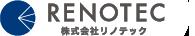 renotec/株式会社リノテック